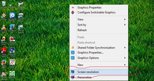 Cara Mengatasi Tampilan Layar Windows Terbalik Mudah